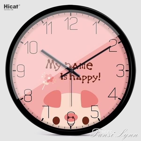 簡約靜音掛鐘可愛萌寵卡通個性創意客廳房臥室石英鐘錶 HM 范思蓮恩