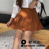 短裙 高腰百褶裙半身裙a字裙防走光傘裙「歐洲站」