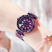女士手錶時來運轉手錶女抖音同款星空學生正品ins風女款防水女錶【快速出貨限時八折】