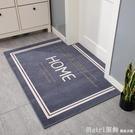 地毯門墊進門門口地墊家用現代簡約入戶門臥室客廳門廳腳墊子訂製 618購物節 YTL