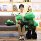 【40公分】長腿青蛙 絨毛玩偶 聖誕節交換禮物 講故事道具 店面裝潢布置擺設
