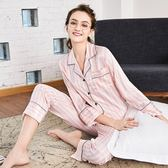 新款仿真絲睡衣女士紅白紋長袖長褲家居服套裝《小師妹》yf707