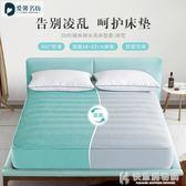 床罩水洗棉床笠夾棉床套單件席夢思保護套防塵罩加厚1.51.8床墊套igo快意購物網