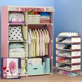 簡易布衣櫃鋼管加粗加固布藝簡約現代寢室經濟型雙人折疊組裝 全店88折特惠