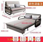 沙發床可折疊床1.2米乳膠坐臥多功能雙人客廳小戶型懶人沙發兩用CY 自由角落