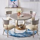 [紅蘋果傢俱] 美式 後現代 輕奢ML6729(ML6729C)餐桌椅 圓桌 圓餐桌 飯桌 餐桌 餐椅 桌椅