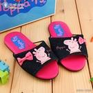 童鞋城堡-佩佩豬 室內靜音拖鞋 粉紅豬小妹 PG0016-桃