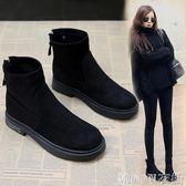 短靴女秋冬新款黑色平底馬丁靴女英倫風粗跟韓版短筒靴子    MOON衣櫥