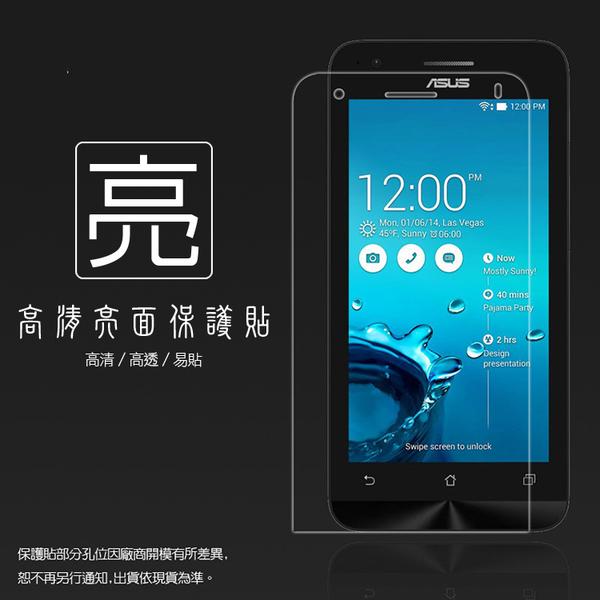 ◆亮面螢幕保護貼 ASUS 華碩 ZenFone C ZC451CG 4.5吋 Z007 保護貼 軟性 高清 亮貼 亮面貼 保護膜 手機膜