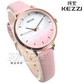 KEZZI珂紫 大理石造型面盤 都會時刻腕錶 滾珠 玫瑰金電鍍x粉紅 皮帶 防水手錶 女錶 KE2046粉