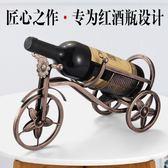 歐式現代簡約客廳紅酒架擺件家居裝飾品葡萄酒架創意鐵藝酒柜擺設 sxx1954 【大尺碼女王】
