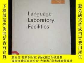 二手書博民逛書店Language罕見Laboratory FacilitiesY16149