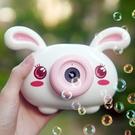 網紅小豬豬泡泡機照相機抖音同款兒童自動少女心電動吹泡泡器玩具  【端午節特惠】