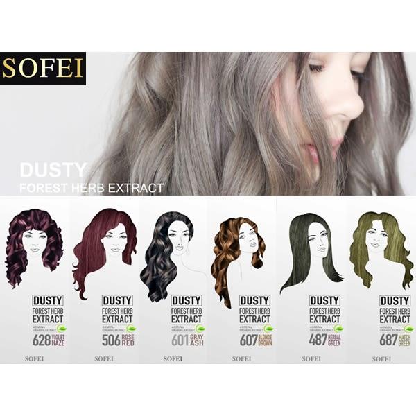 SOFEI 舒妃 型色家植萃添加護髮染髮霜(50mlx2劑) 多款可選【小三美日】