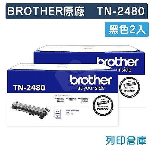 原廠碳粉匣 BROTHER 2黑高容量 TN-2480 /適用 Brother HL-L2375dw/DCP-L2550dw/MFC-L2770DW