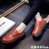 英倫風復古小皮鞋女秋季厚底平底單鞋休閒原宿學生女鞋子【芭蕾朵朵】