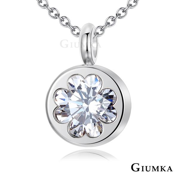 GIUMKA白鋼項鍊女短鍊抗過敏甜心幸運草生日送禮鋼飾品牌推薦銀色玫瑰金色MN05074