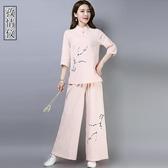 禪修服 唐裝民族風女復古中式棉麻茶服中國風盤扣上衣禪修服漢服兩件套裝