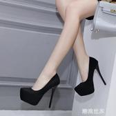 高跟鞋女細跟超高跟12cm防水台圓頭絨面夜店公主鞋T台走秀鞋33碼『潮流世家』