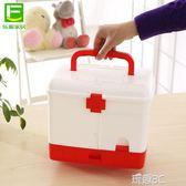 醫藥箱 大號家庭醫藥箱 家用塑料藥品收納箱手提儲物箱整理箱igo 玩趣3C