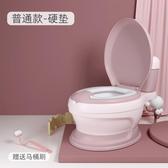 坐便器大號兒童坐便器女孩寶寶小馬桶嬰兒幼兒小孩廁所尿桶男孩便盆尿盆完美