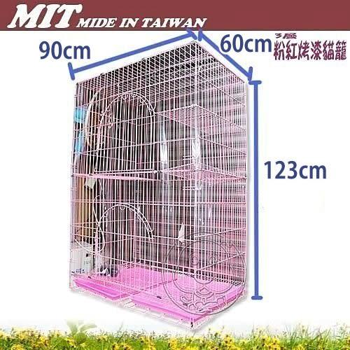 【zoo寵物商城】台灣3尺雙層貓籠粉體烤漆附抽取式雙底盤附輪(M057)