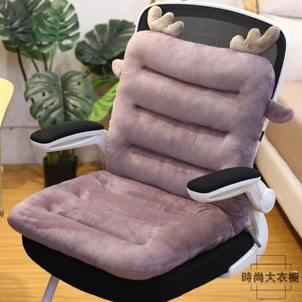連體坐墊靠墊壹體辦公室久坐椅子座墊超軟椅墊屁墊四季【時尚大衣櫥】