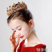 兒童皇冠2019新款發飾紅色皇冠女童發箍頭飾兒童小皇冠  【四月特賣】