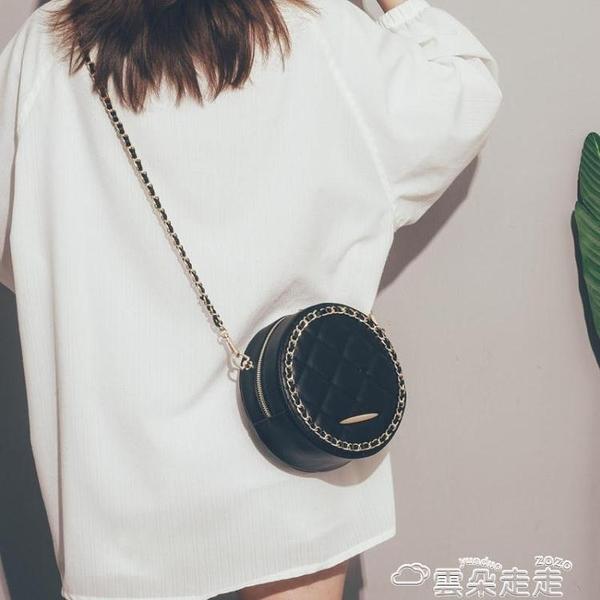 小圓包夏季小包包女2021新款時尚菱格錬條斜背包百搭洋氣ins側背小圓包 雲朵走走