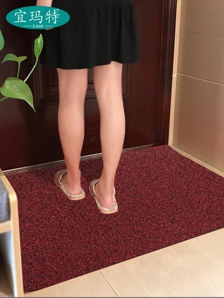 入戶門地墊蹭門墊門口進門蹭腳墊地毯門廳墊子家用可定制 黛尼時尚精品