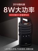 【一對價】KSUN對講機民用步訊公里大功率手機50手臺小型迷你戶外 MKS交換禮物