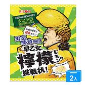 立夢早乙女檸檬味挑戰超酸糖70g【兩入組】【愛買】