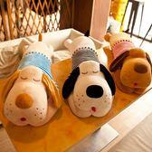 毛絨玩具狗狗睡覺長抱枕公仔女孩兒童禮物枕頭可愛布娃娃玩偶女生【樂享生活館】