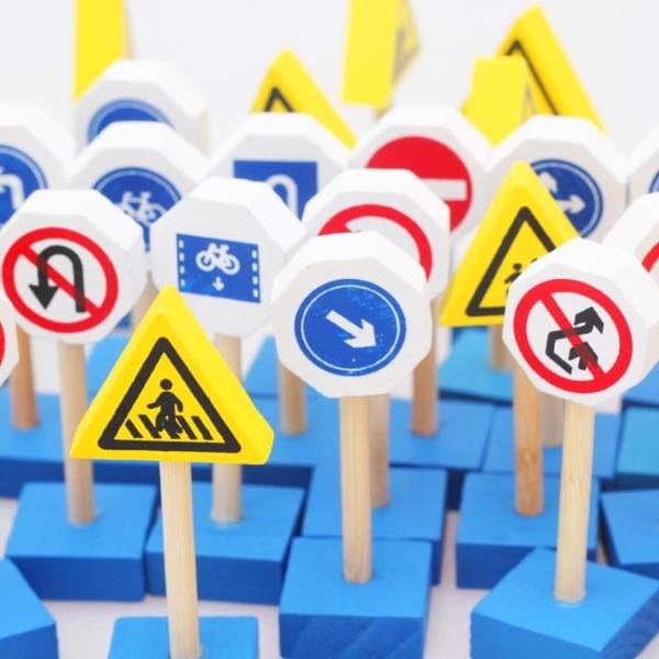 兒童交通標志牌玩具智力早教