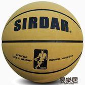 翻毛籃球室外水泥地7號學生耐磨籃球
