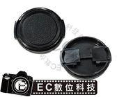 【EC數位】數位相機 攝影機專用 專業級快扣式鏡頭蓋 72mm 77mm 適用 鏡頭保護蓋