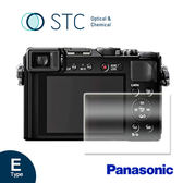 【STC】9H鋼化玻璃保護貼 - 專為Panasonic LX100 觸控式相機螢幕設計
