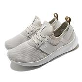 New Balance 訓練鞋 Nergize Sport 米白 襪套式 女鞋 NB【ACS】 WNRGSXW1B