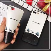 蘋果 iPHONE X iPHONE 8 Plus iPHONE 7 Plus 星原麋鹿 手機殼 i8+ 軟殼 全包覆 保護殼