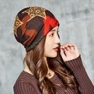 秋冬流行時尚個性網紅百搭韓版薄款時尚多用途包頭帽 72390
