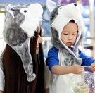 可愛動物帽哈士奇頭套 兒童大人成人造型帽 萬聖節聖誕節  角色扮演服裝