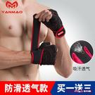 健身手套 半指防滑  引體向上運動護腕【潮咖範兒】