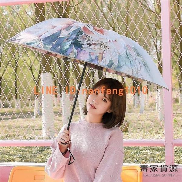 太陽傘雙層黑膠傘三折疊復古雙面印花晴雨傘兩用遮陽傘【毒家貨源】