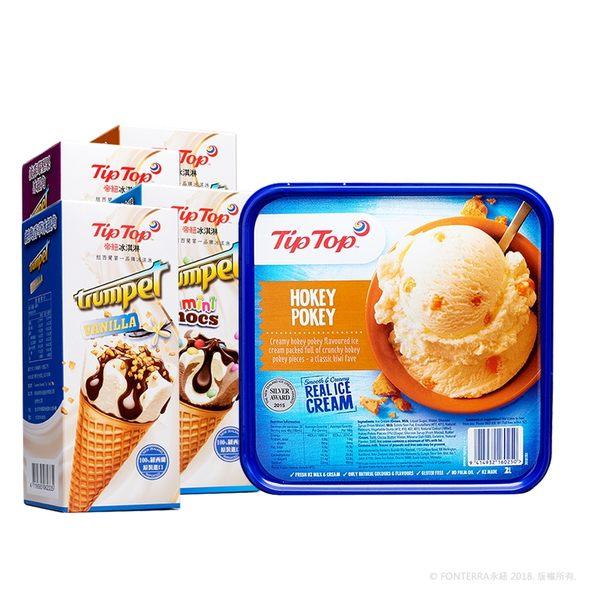 2L冰淇淋太妃波奇+冰紐角*4