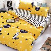 夏季涼被 床單被套四件套全棉1.5米2m學生宿舍單人三件套床上用品純棉夏季 小艾時尚