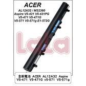 全新電池 ACER AL12A32 Aspire V5-471 V5-471G v5-571 V5-571g