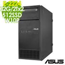 【現貨】ASUS TS100-E10 企業伺服器 E-2224/32GB/512SSD+2TBX2/300W/W10P