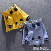 寶寶外套 男童春秋裝外套冬新款韓版加絨小孩兒童寶寶上衣拉鏈連帽衛衣『快速出貨』