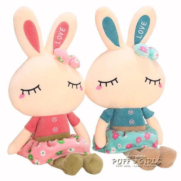 可愛兔子毛絨玩具女生小白兔布娃娃玩偶抱枕兒童公仔女孩生日禮物