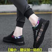 透氣帆布鞋男士鞋子潮流潮鞋休閒鞋百搭布鞋個性板鞋
